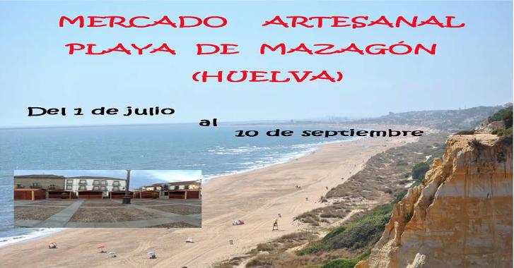 Mercado Plaza de Mazagon Huelva 2017