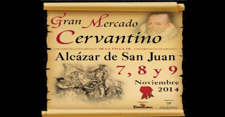 Mercado Cervantino 2014